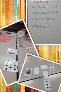 game2014_08
